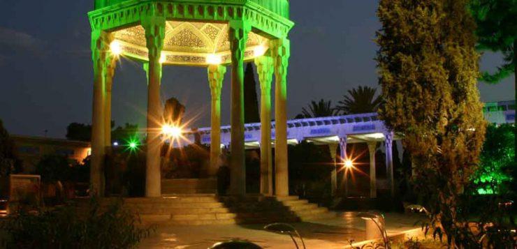 خرید سامانه پیام کوتاه شیراز