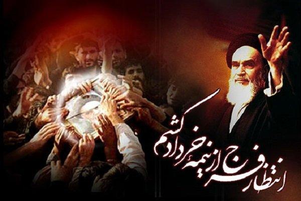 sms تسلیت رحلت امام خمینی