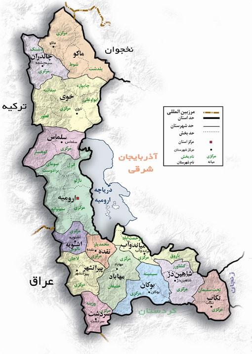 کد پستی آذربایجان غربی
