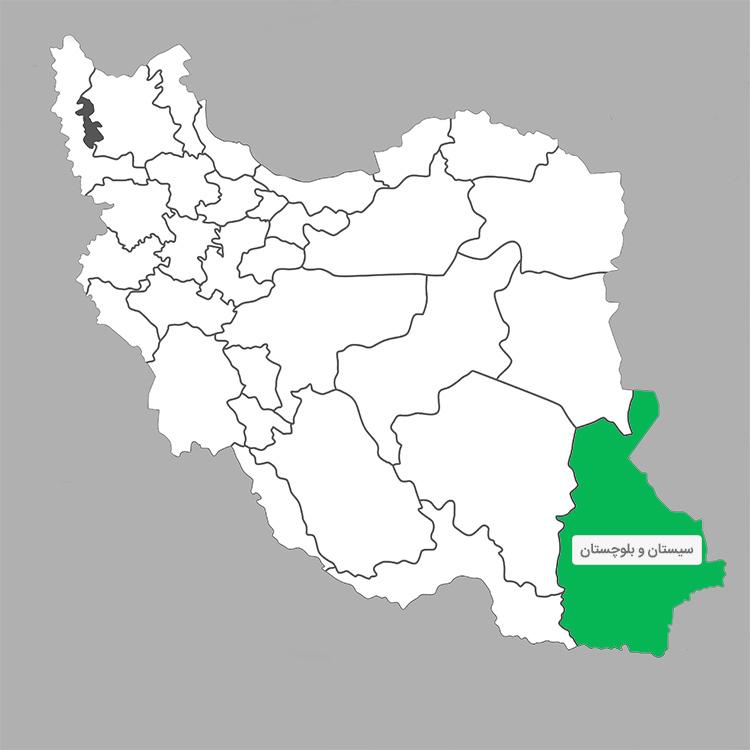 کد پستی استان سیستان بلوچستان