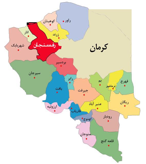 کد پستی کرمان