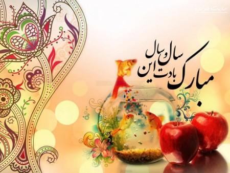 sms های طنز عید نوروز