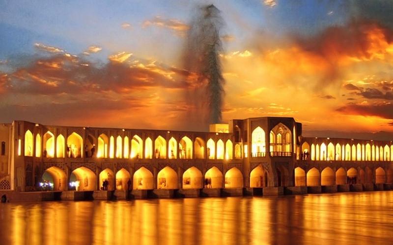 بانک شماره اصفهان