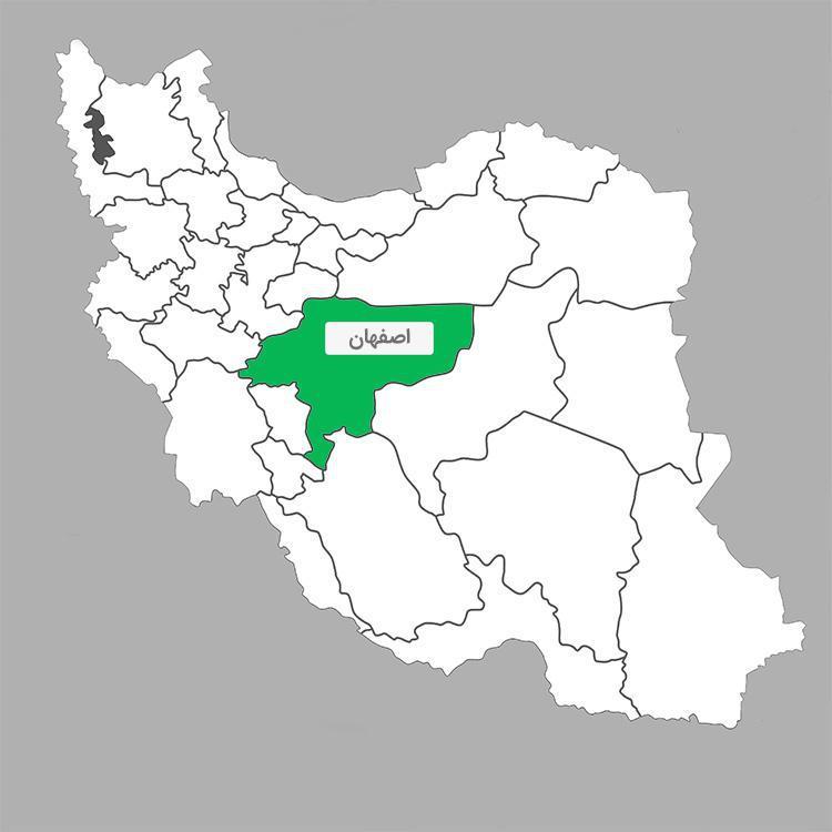 کد پستی استان اصفهان
