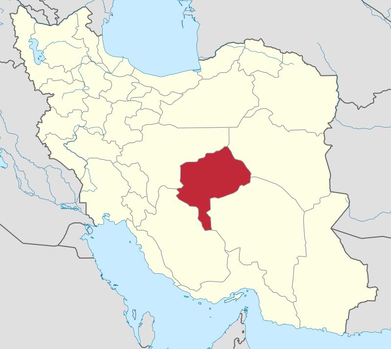 کد پستی استان یزد