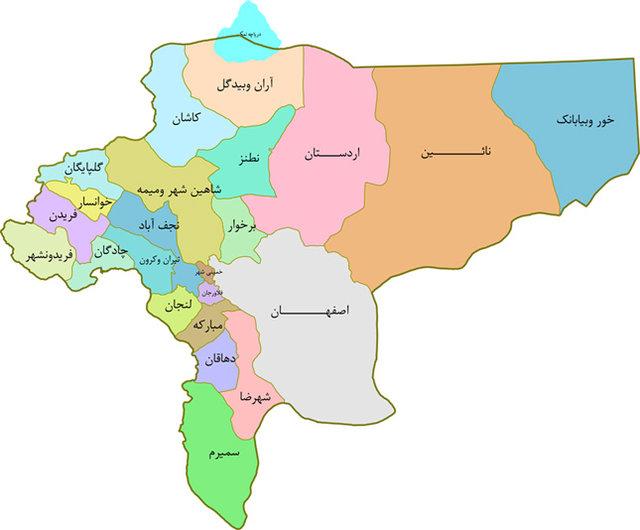 کد پستی اصفهان