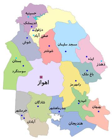 کد پستی خوزستان