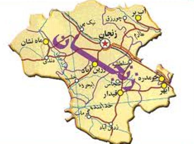 کد پستی زنجان