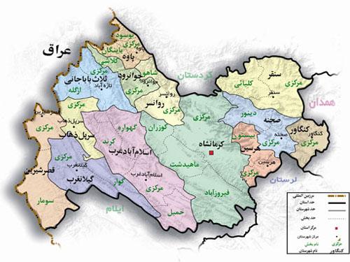 کد پستی کرمانشاه