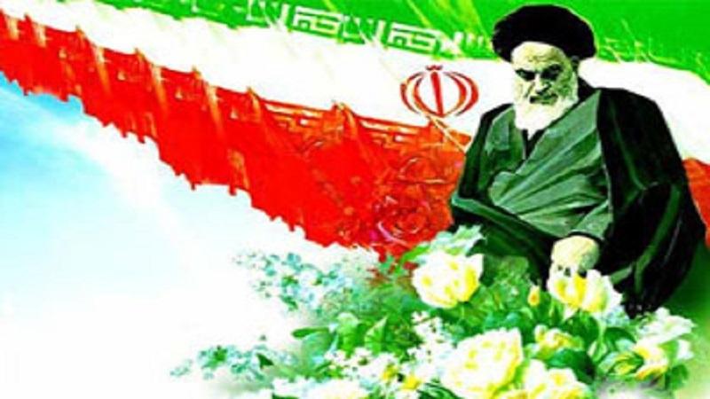 12 بهمن و بازگشت امام خمینی