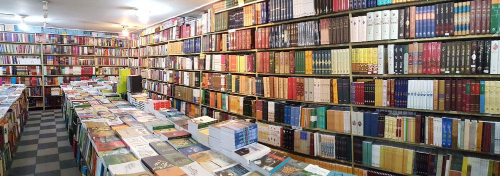 سامانه پیامکی برای کتاب فروشی